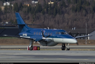 Helitrans BAe Jetstream J32